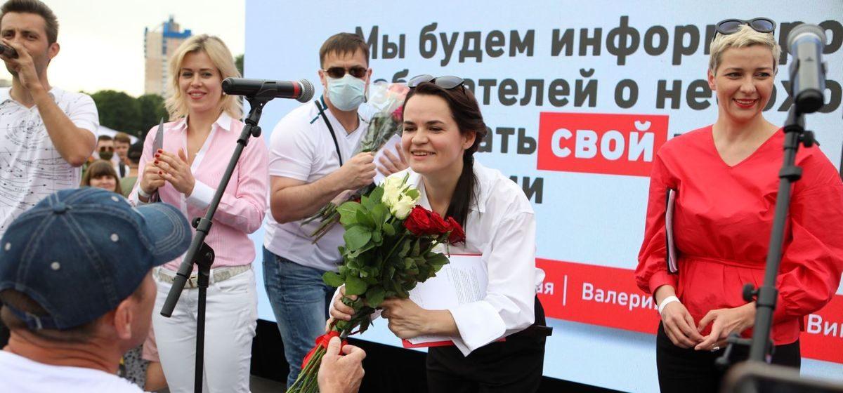 Координационный штаб в поддержку Светланы Тихановской создали в Барановичах