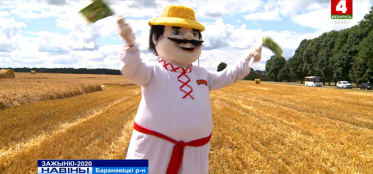 Ростовые куклы и концерт на поле. Как прошли зажинки в Барановичском районе. Видео