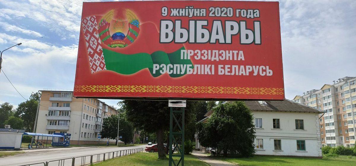 Как будут голосовать на выборах зараженные COVID-19, рассказали в ЦИК