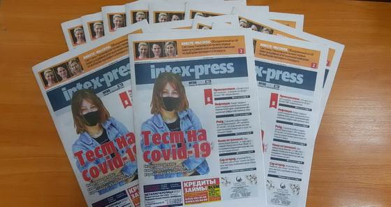 Как проводят тесты на коронавирус в Барановичах. Что почитать в свежем номере Intex-press?