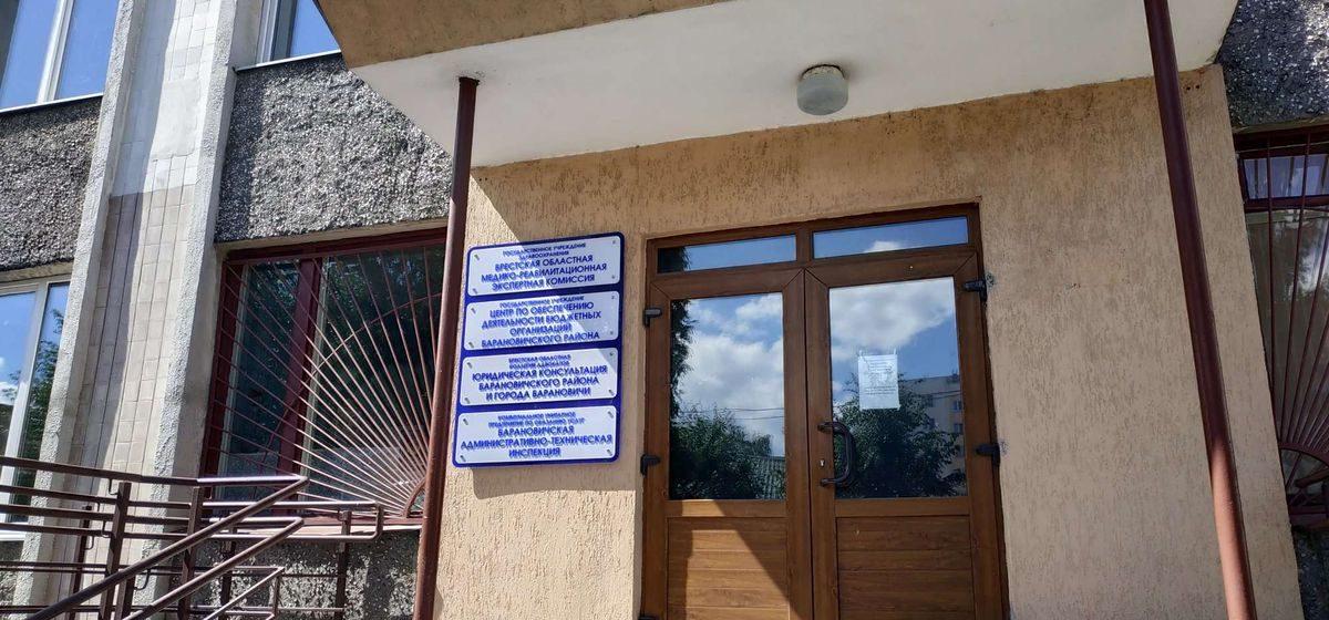 Стало известно, что будет в здании «старого» суда в Барановичах