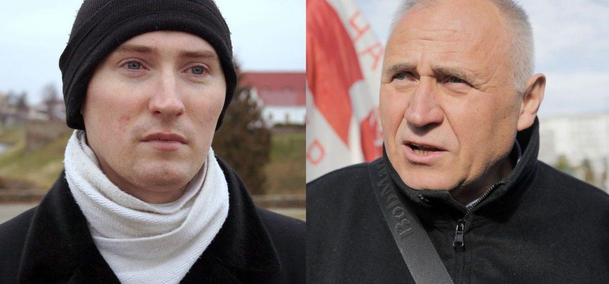 Николаю Статкевичу и блогеру Дмитрию Козлову предъявили обвинение по уголовному делу