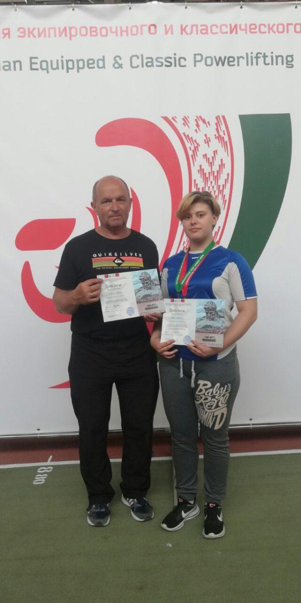 Мария Алай и ее тренер Владимир Левкевич. Фото: архив спортсменки.