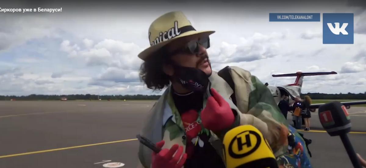 Филипп Киркоров уже в Беларуси: «Плевать мне на этот коронавирус». Видео