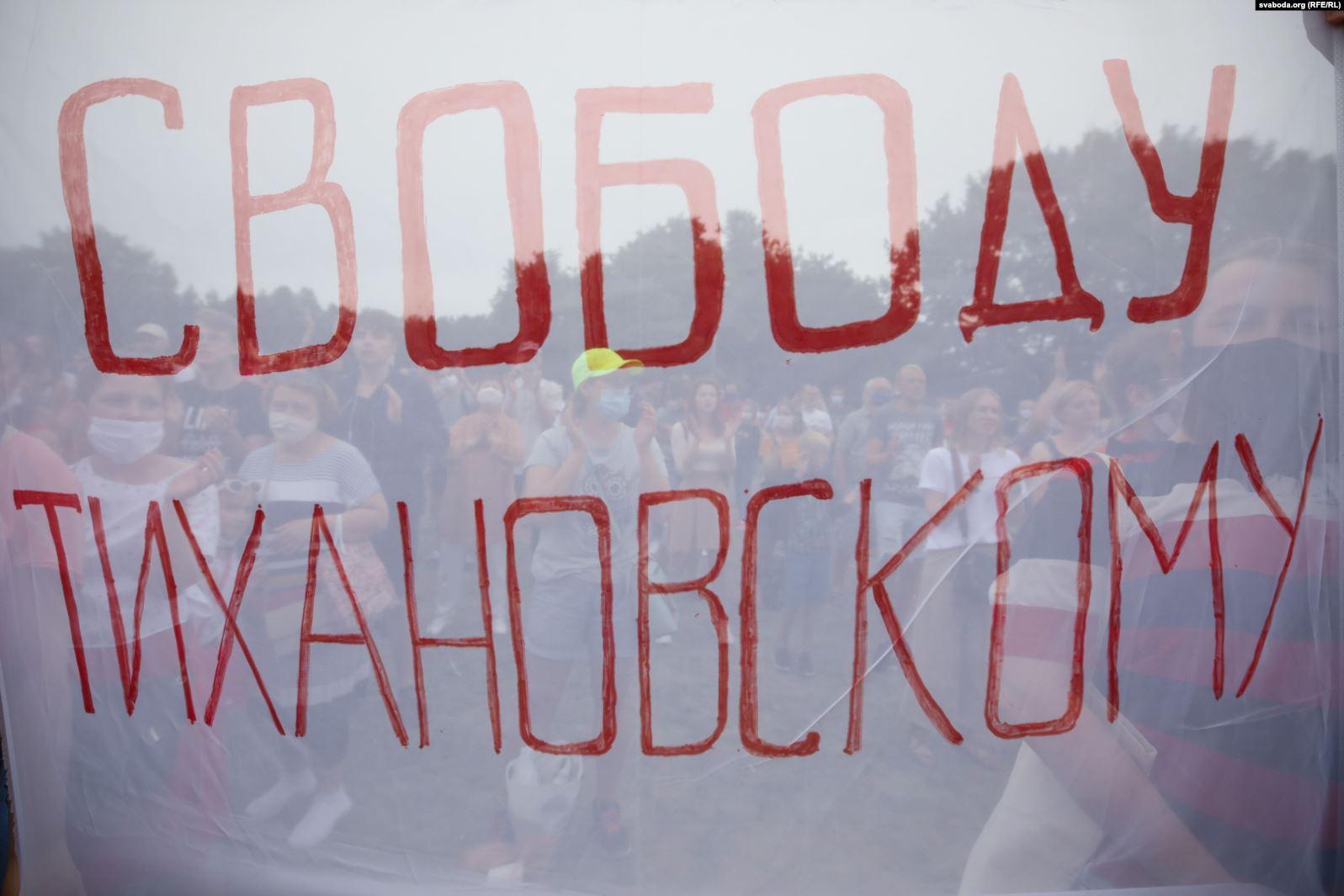 Фото: Радыё Свабода