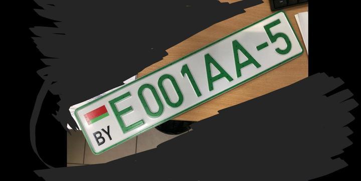 Для электромобилей в Беларуси ввели зеленые номера. Фотофакт