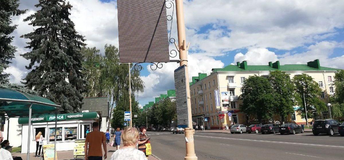 Что за табло появилось на одной из автобусных остановок в Барановичах? Фотофакт