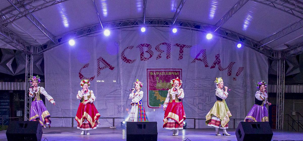 Как в Барановичах отмечали День Независимости. Фото