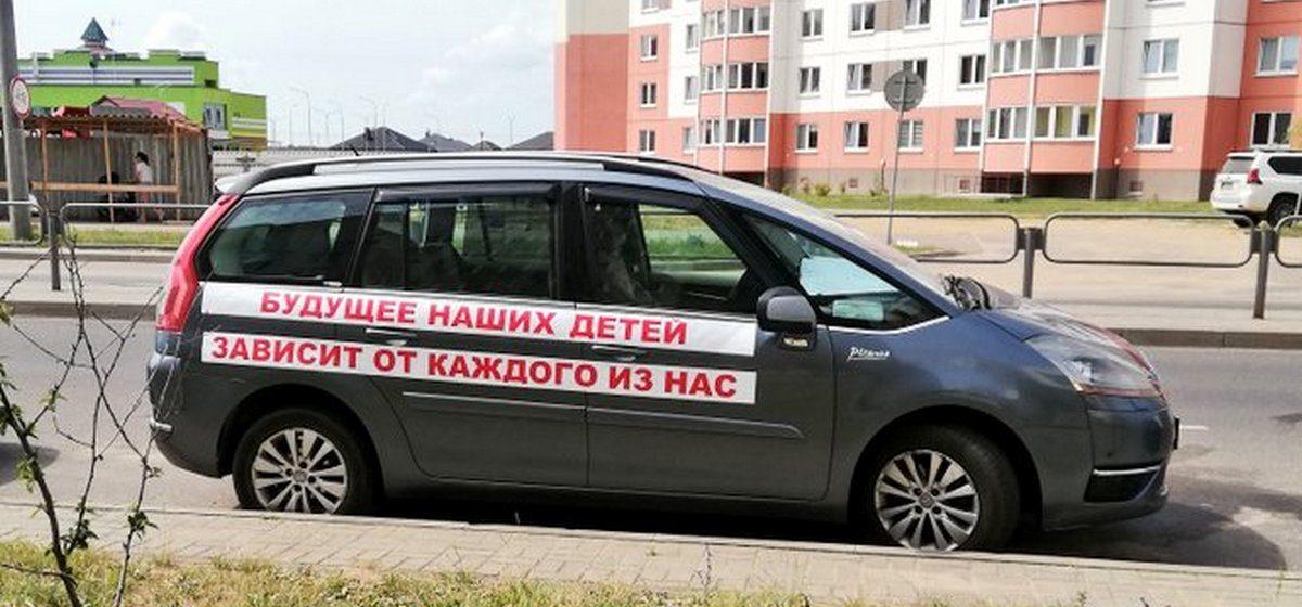Автомобиль с необычной надписью появился в Барановичах. Фотофакт