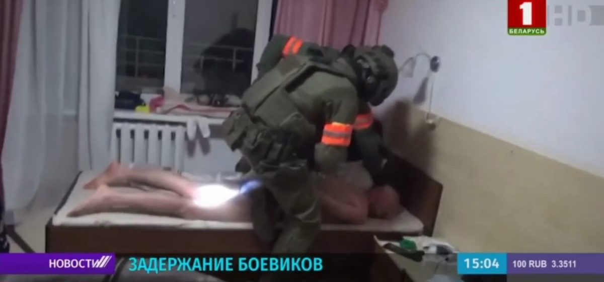 Подробности задержания 32 боевиков под Минском — они из России. Список фамилий и видео задержания