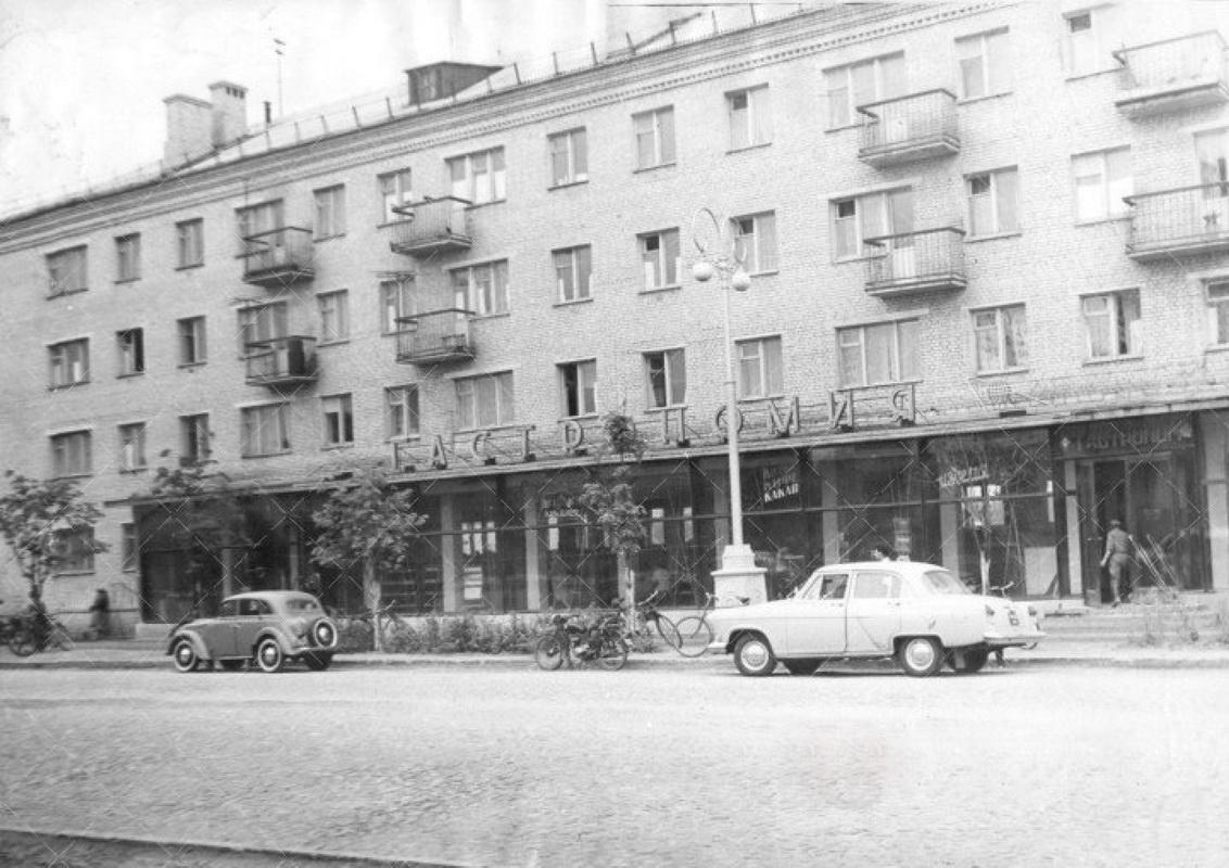 Магазин «Хазан» в прошлом