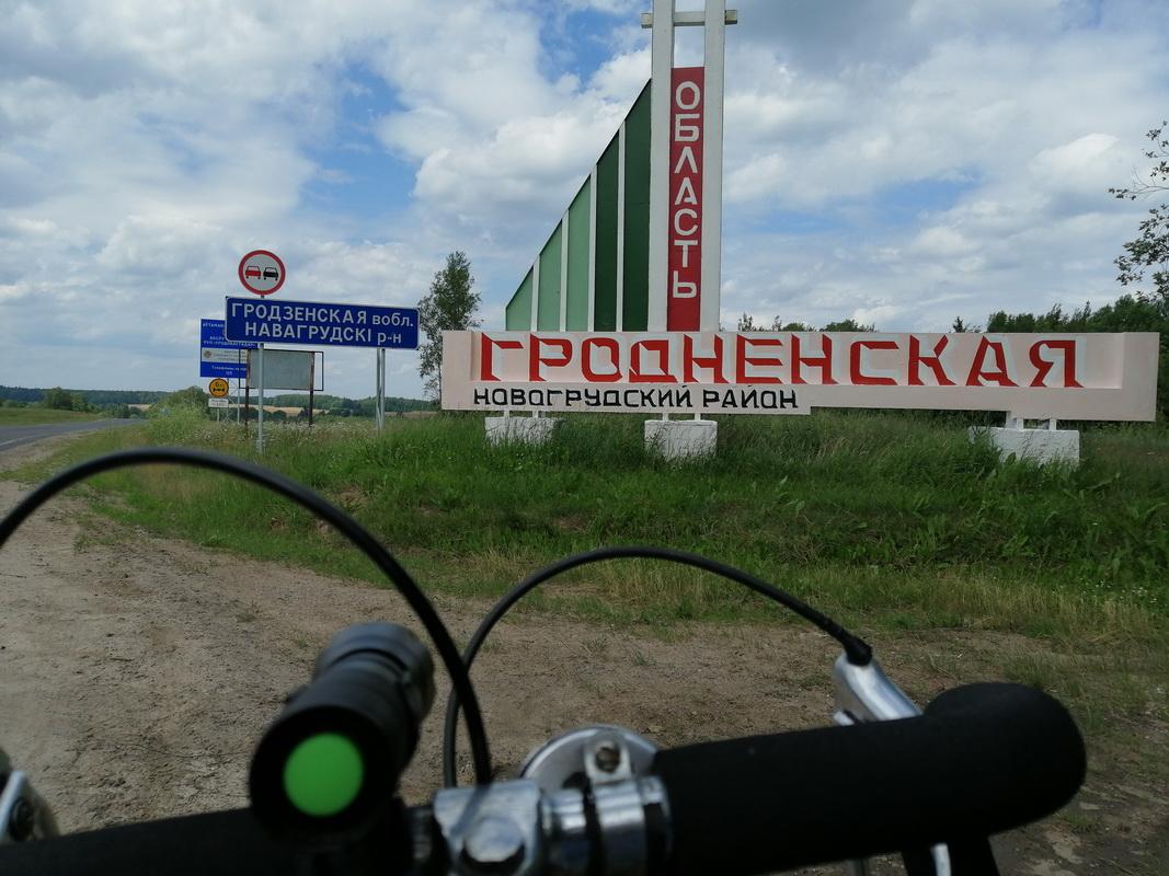 На границе Брестской и Гродненской областей. Фото: Андрей БОЛКО