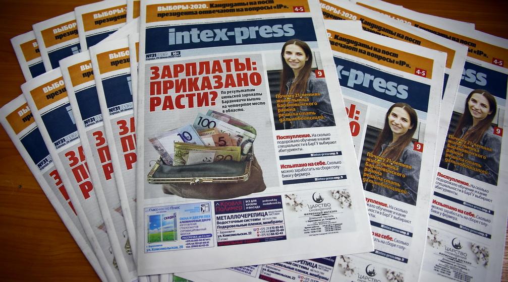 Сколько можно заработать на сборе голубики. Что почитать в свежем номере Intex-press?