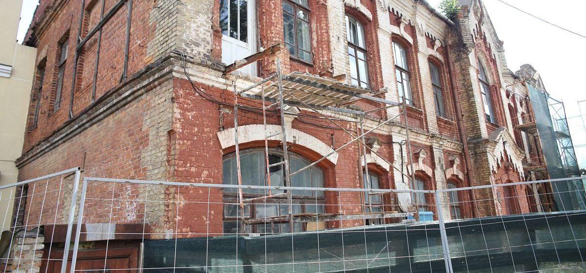 Что происходит с бывшим Домом пионеров в Барановичах
