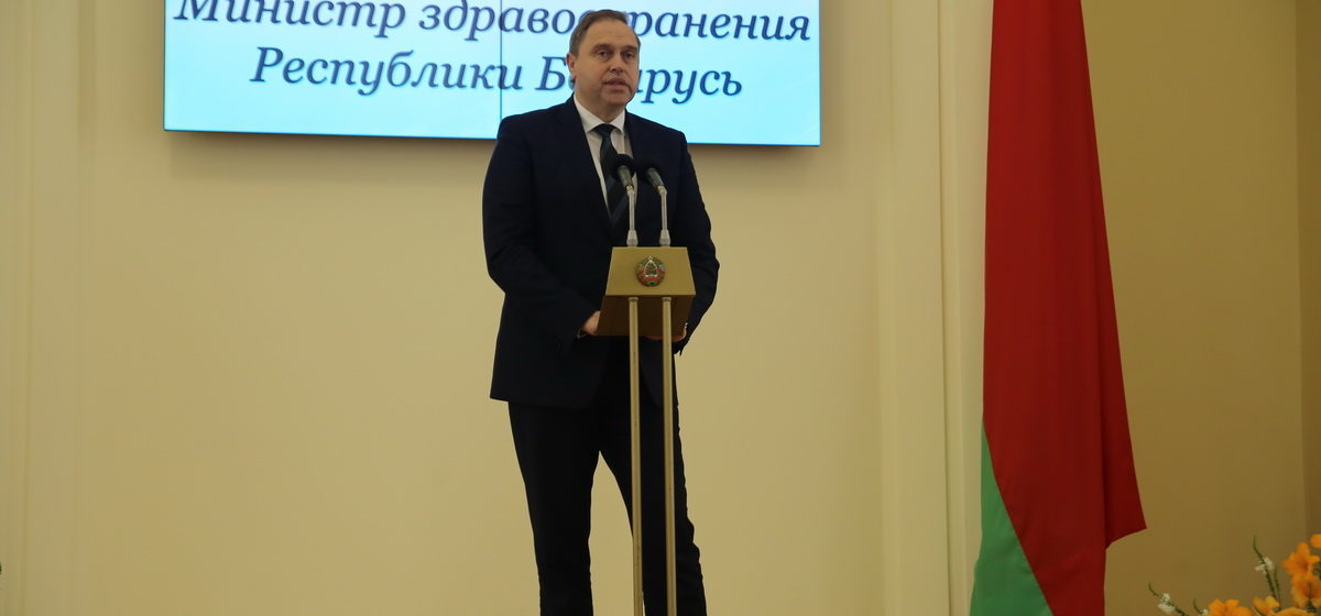 В Гродненской области новый председатель облисполкома. Читайте, кто это