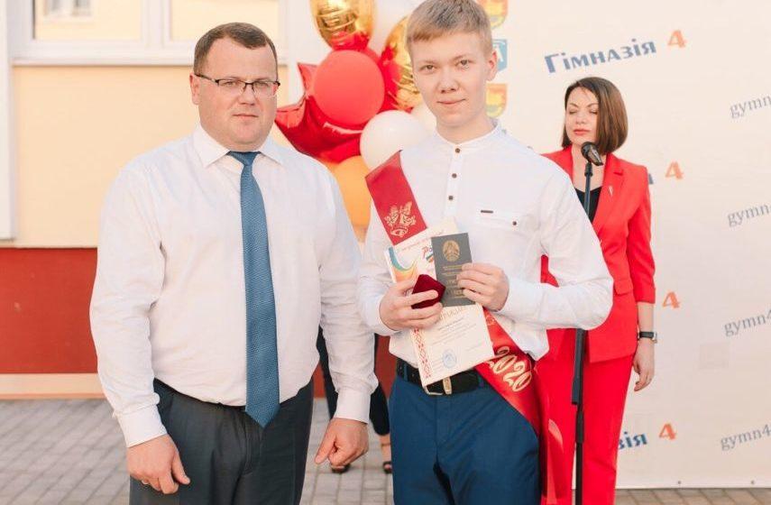 Выпускник барановичской гимназии стал одним из трех абитуриентов, которые получили 100 баллов на ЦТ по физике