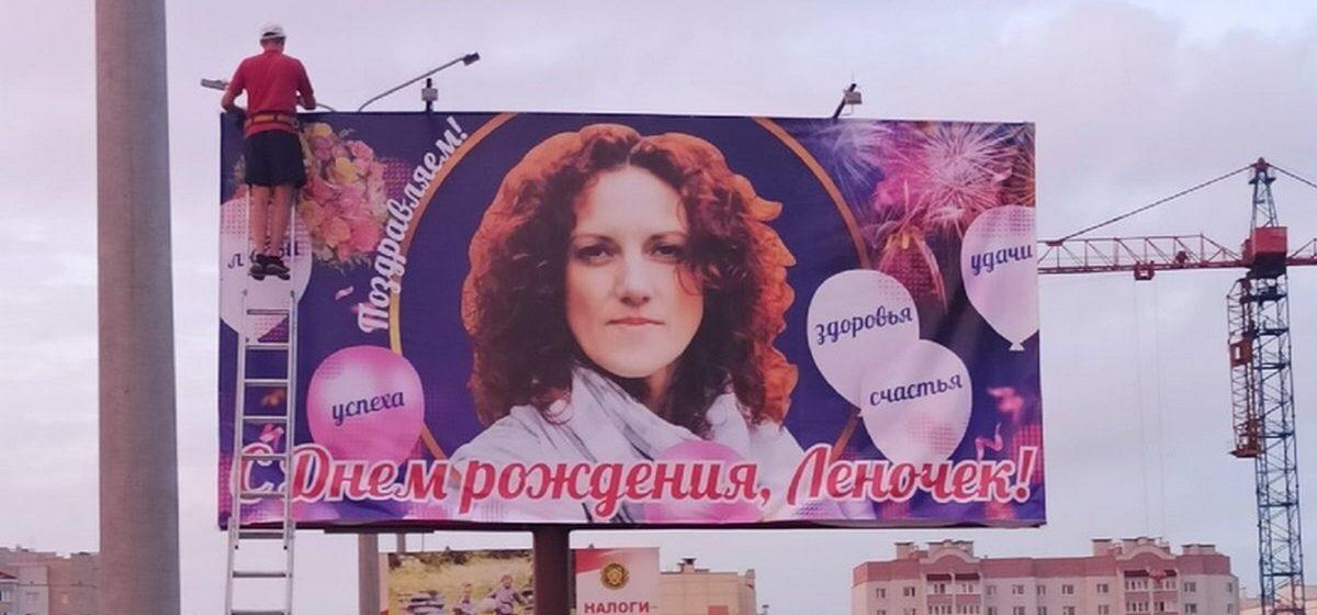 Посмотрите, как оригинально поздравили с днем рождения жительницу Барановичей