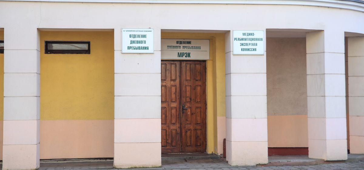 Отделение дневного пребывания на ул. Гагарина, 14. Фото: Андрей БОЛКО