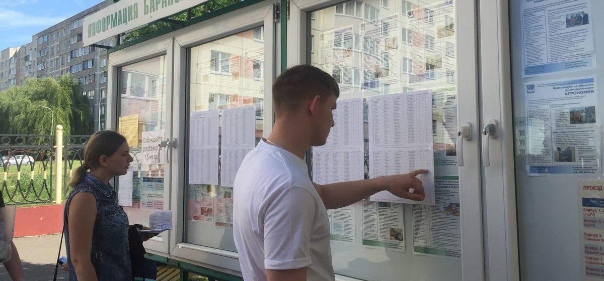 Стало известно, где и когда абитуриентам можно получить сертификаты ЦТ в Барановичах