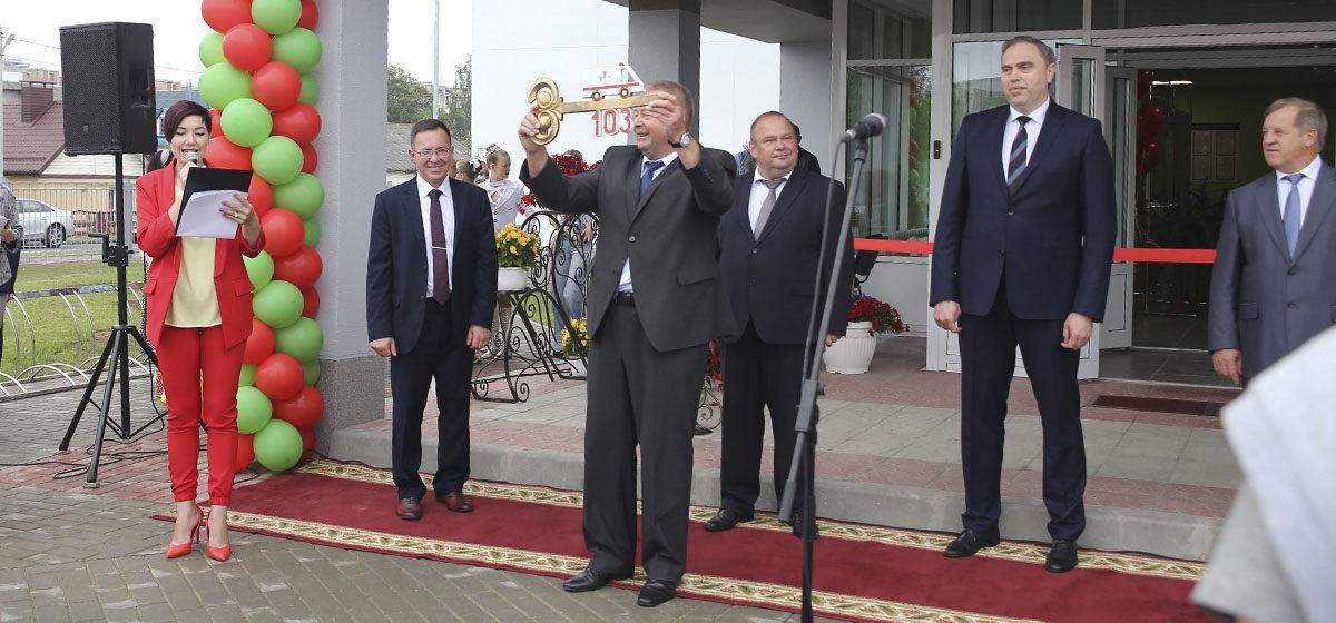 Новую станцию скорой помощи открыли в Барановичах