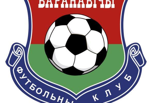 Какие футболисты пополнили состав ФК «Барановичи»