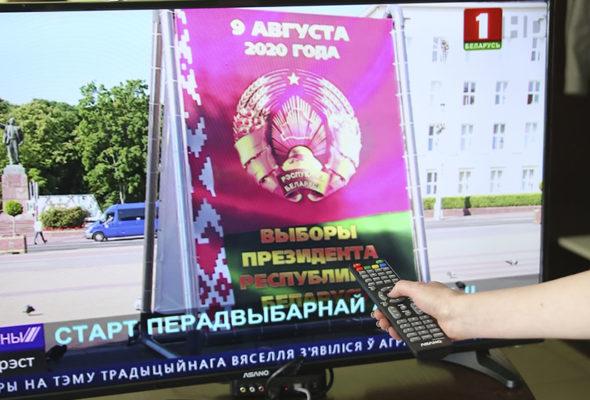 Из 884 предвыборных пикетов за Лукашенко в Брестской области проведут один. Канопацкая не планирует ни одного мероприятия