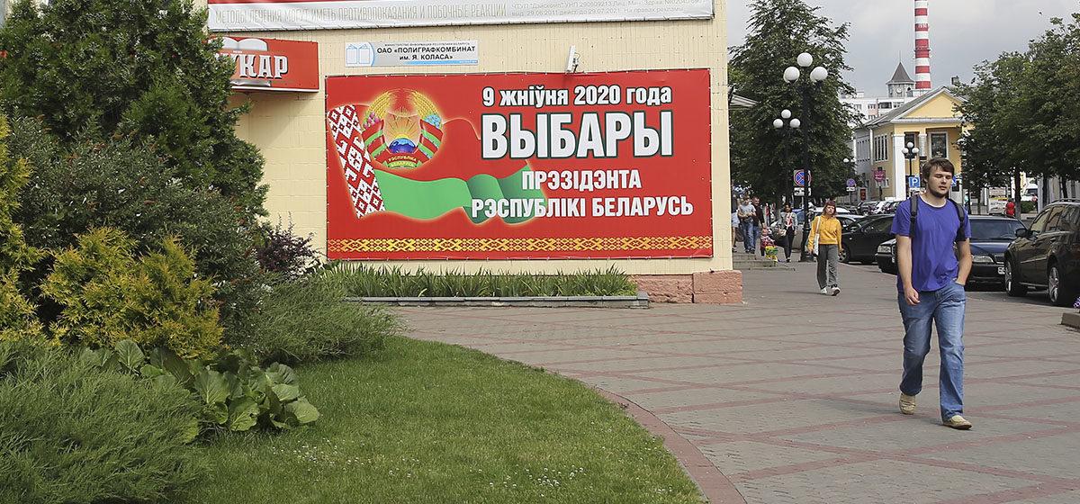 Явка на досрочное голосование резко выросла в Барановичах