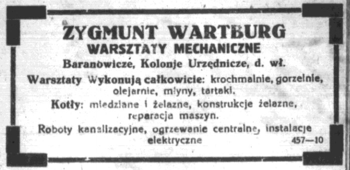 Абвестка аб продажы механічных прыладаў. Газета Życie Nowogrodzkie ад 20.07.1930.