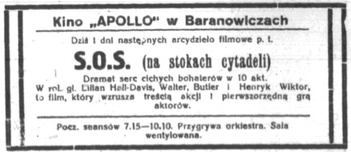 Абвестка пра паказ фільма «SOS» у кінатэатры APOLLO. Газета Życie Nowogrodzkie ад 20.07.1930.