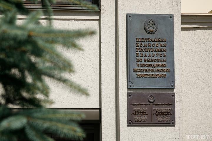 ЦИК отказалась пускать независимые СМИ в избирательный центр 9 августа