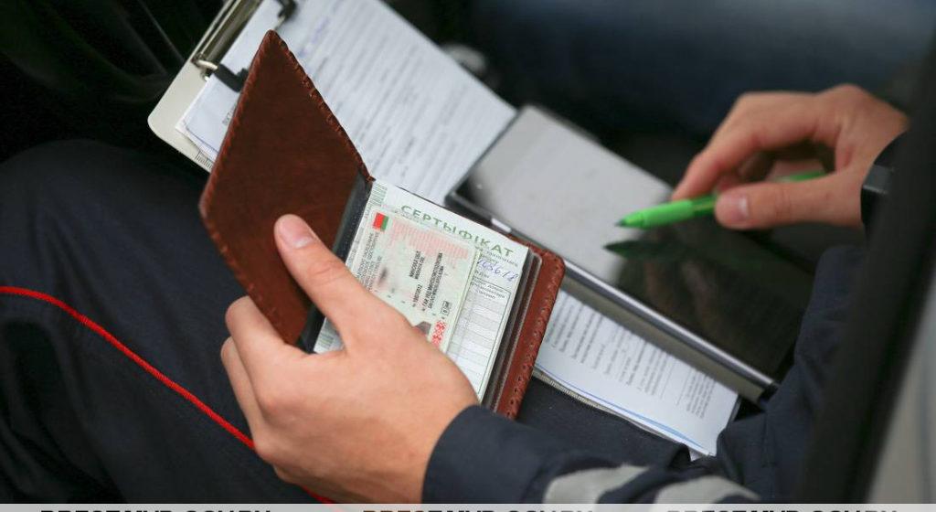 ГАИ Беларуси проводит спецмероприятие