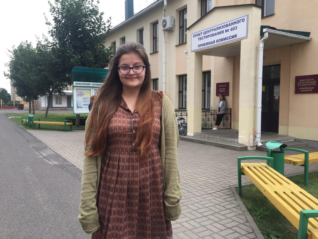 Абитуриентка Дарья Гамазова. Фото: Диана КОСЯКИНА