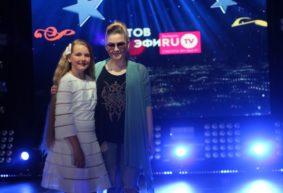 Вокалистка из Барановичей прошла кастинг на телевизионный проект «Готов к ЭфирRU»