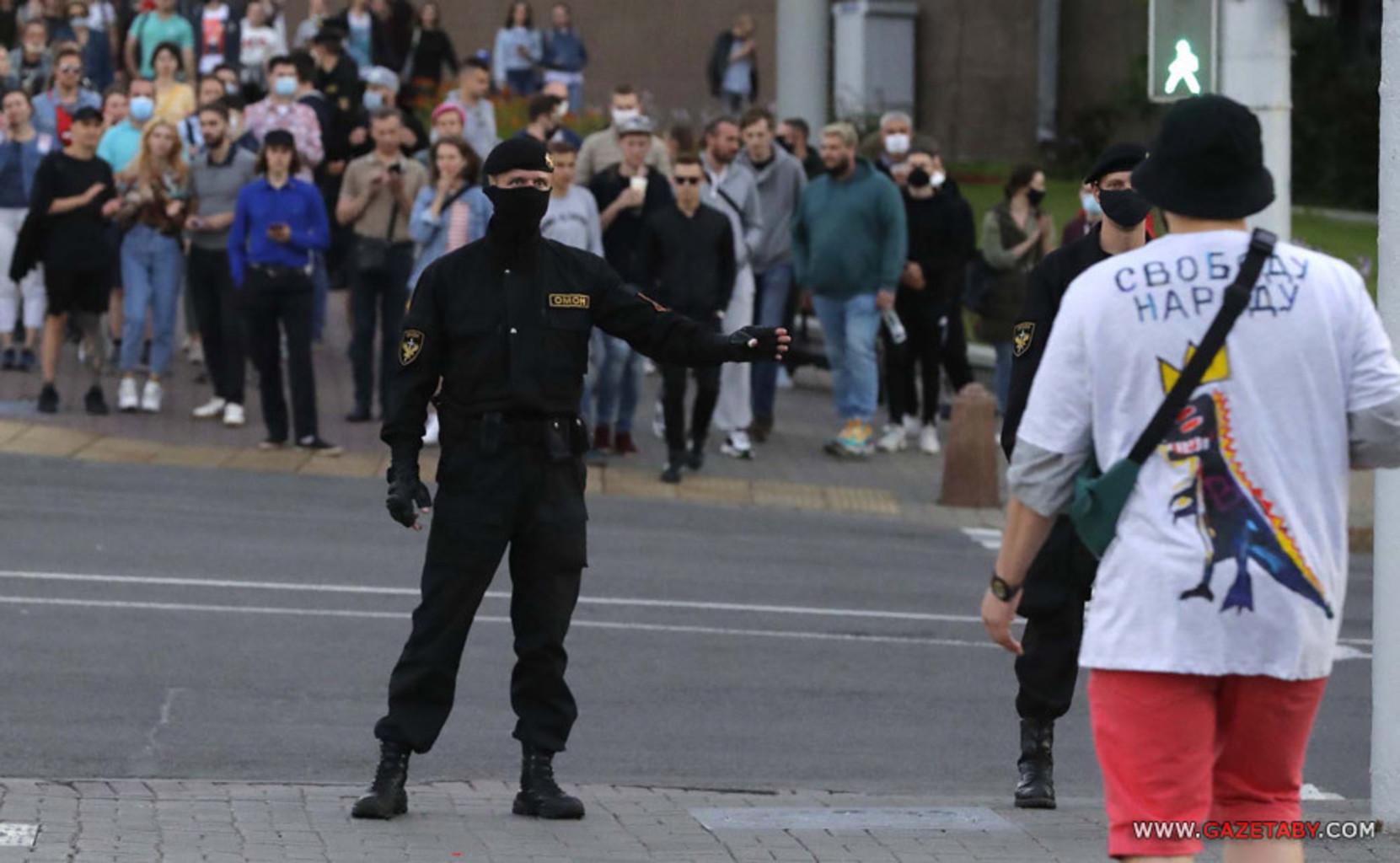 Фото: gazetaby.com