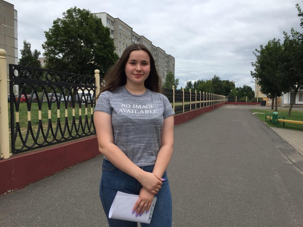 Абитуриентка Дарья Сирожа. Фото: Диана КОСЯКИНА