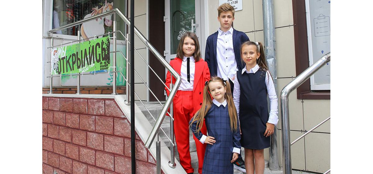 Магазин «Тинейджер» – территория школьной моды*