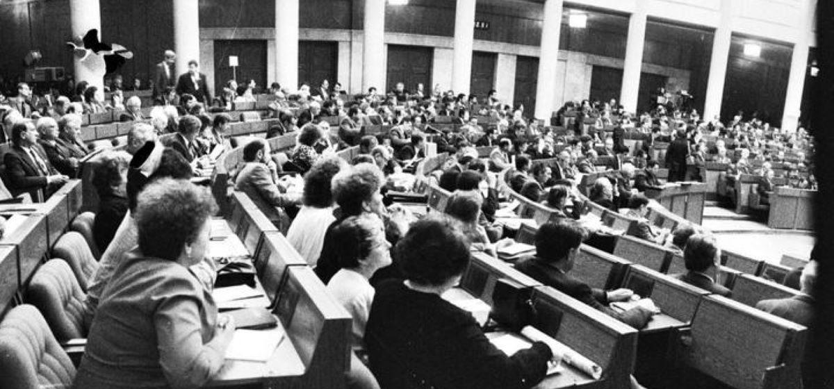 Старый день независимости. Какой документ приняли 30 лет назад и какова его роль в истории Беларуси
