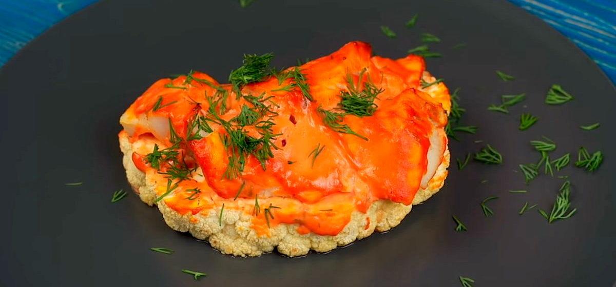 Вкусно и просто. Стейки из цветной капусты с рыбой