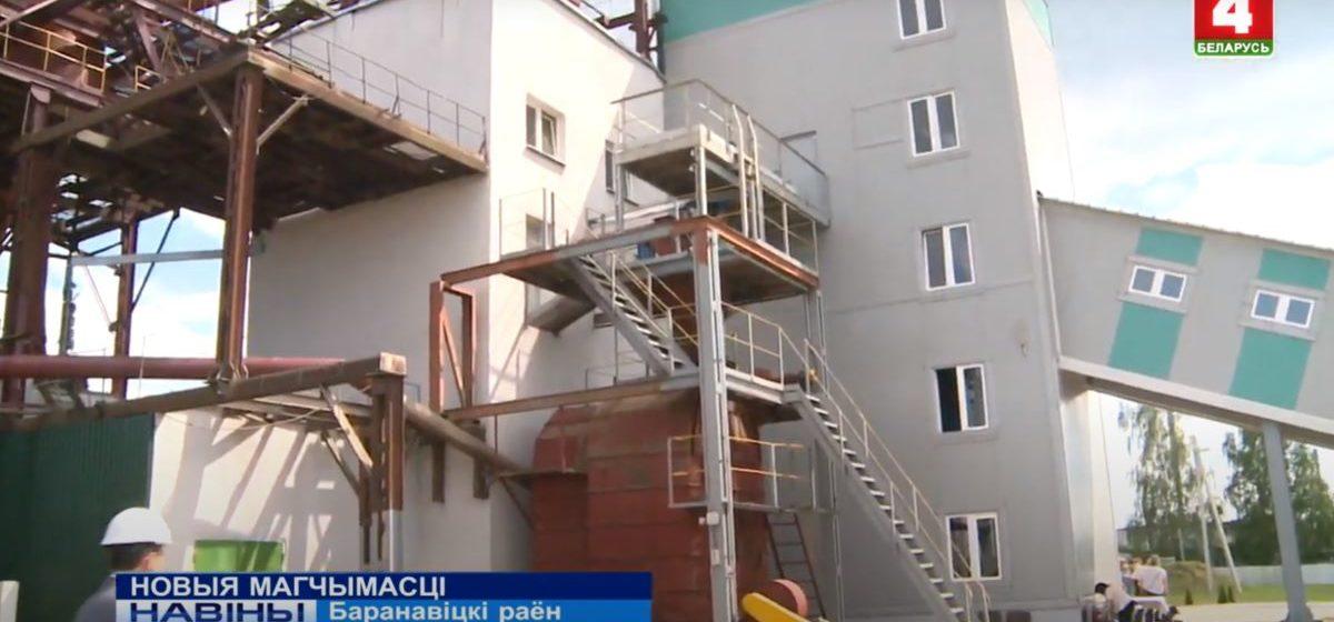 Как открывали после реконструкции торфопредприятие в Барановичском районе. Видео