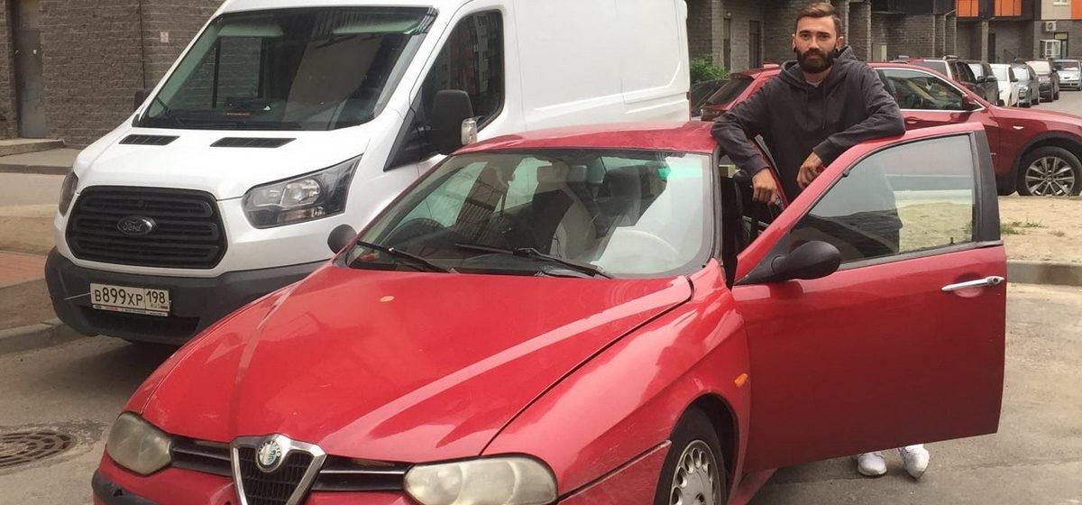 Ездил – знаю. Alfa Romeo 156: стильный и надежный седан со спортивным характером