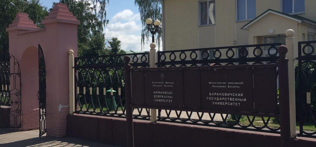 ТОП-5 наиболее популярных специальностей БарГУ по результатам первых дней вступительной кампании
