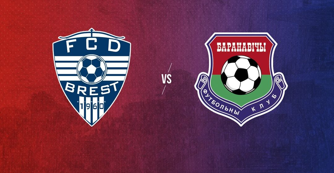 Как сыграл ФК «Барановичи» в первом матче после возобновления чемпионата?