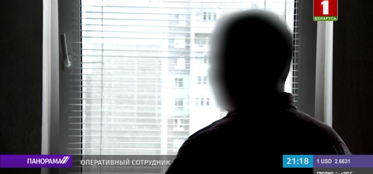 БТ: Следственный комитет возбудил уголовные дела из-за давления на депутатов