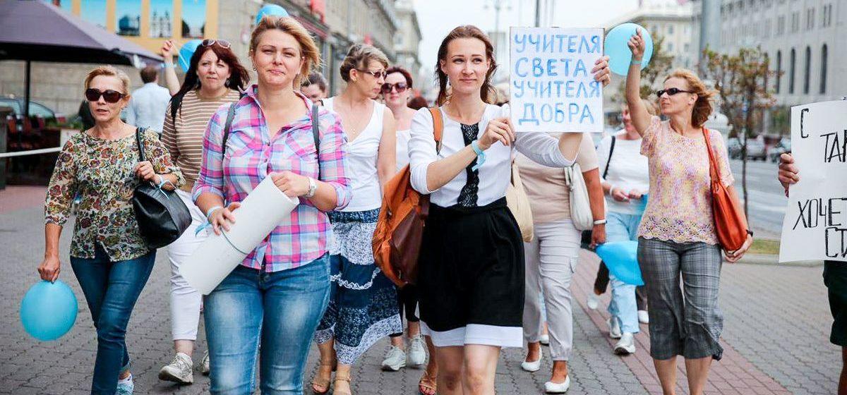 «1 сентября я не буду врать детям». Учителя вышли на протест и пригрозили объявить забастовку
