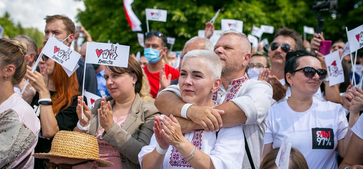 «Мы не будем провоцировать людей». Митинга Тихановской в Минске не будет