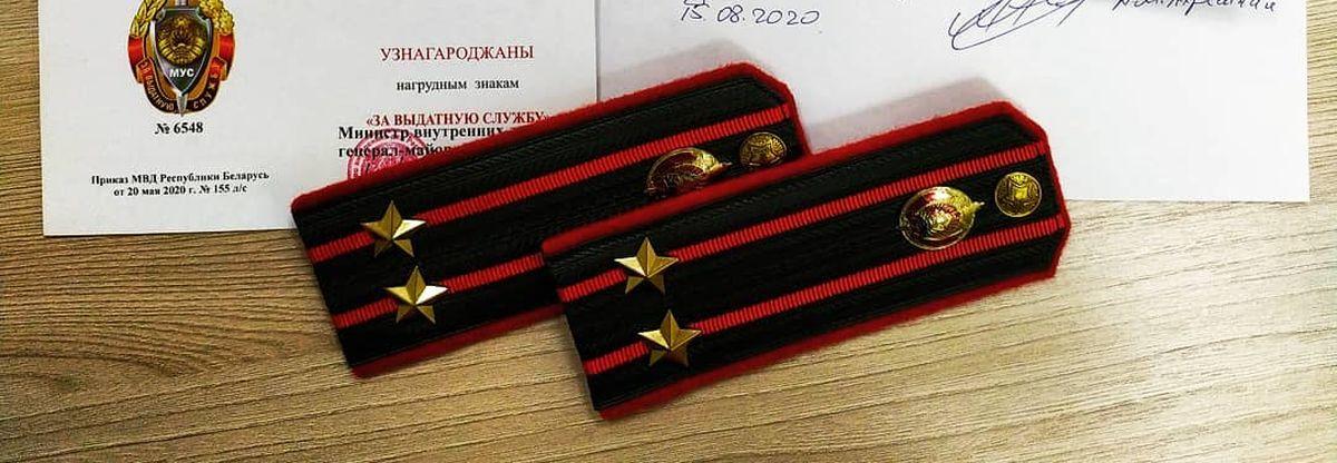 «Честь имею!». Белорусские силовики подают рапорты об увольнении