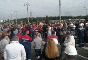 Работники предприятий по всей стране 14 августа выходят на акции солидарности. Онлайн