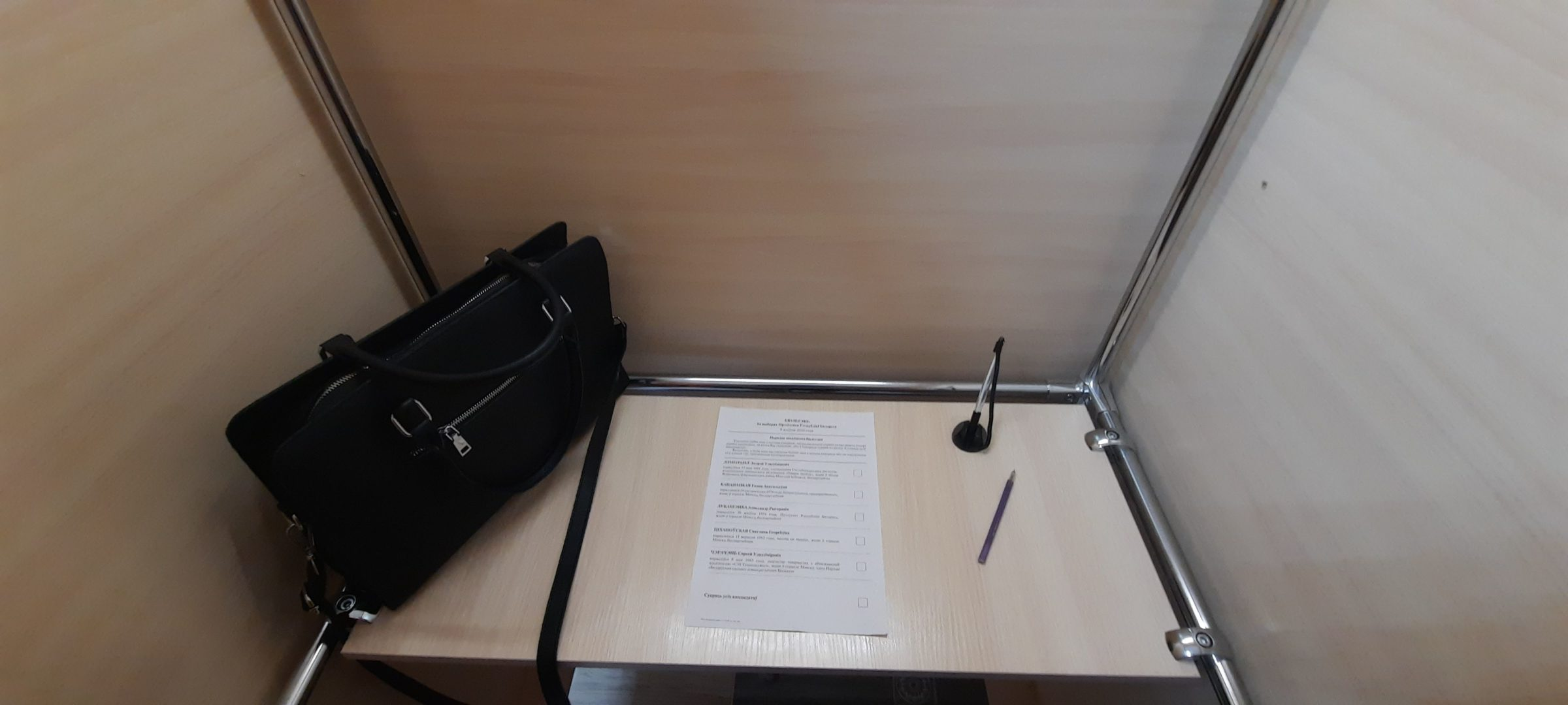 Кабинка для голосования на избирательном участке №40. Фото: Александра РАЗИНА