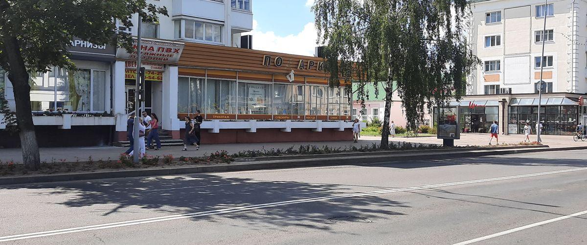 Во время протестов оторвалась одна из букв на вывеске магазина «Подарки» в Барановичах. Фотофакт