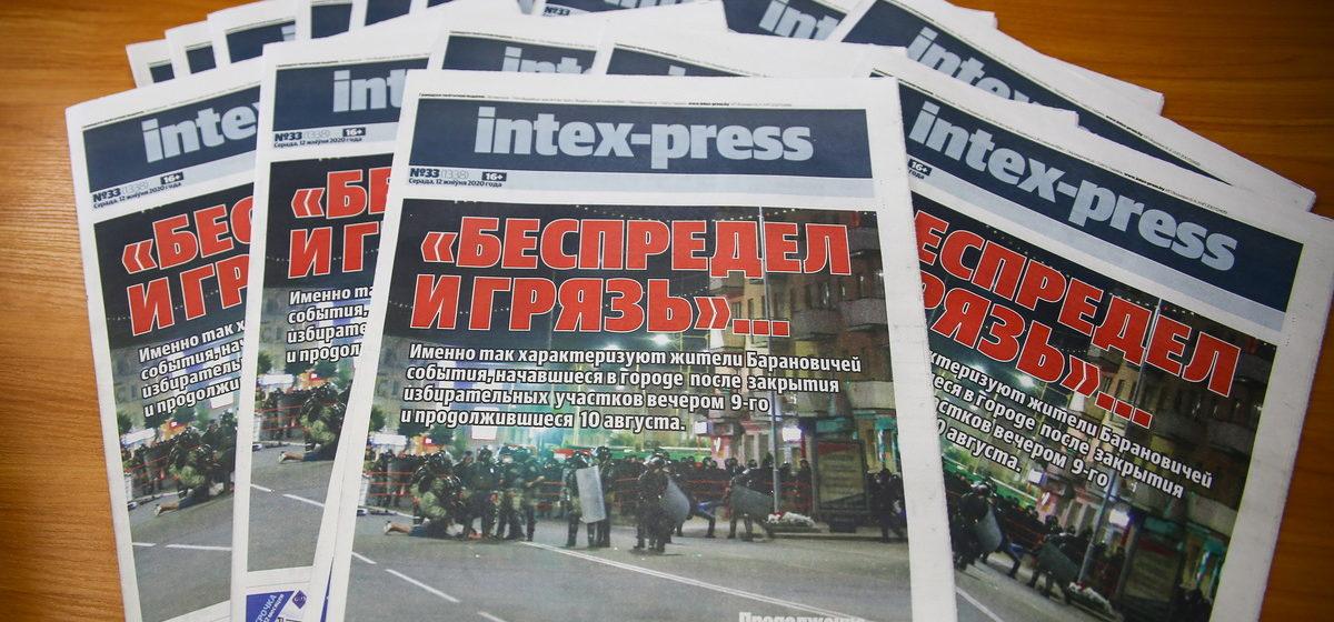 Что происходило в Барановичах после выборов: истории горожан. Что почитать в свежем номере Intex-press?